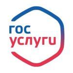 С 1 сентября записаться к врачу через Интернет смогут только граждане, имеющие аккаунт на едином портале государственных услуг gosuslugi.ru