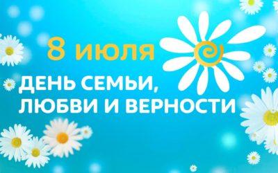 Символы России2