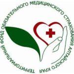 """Информационный ролик """"Страховой представитель"""""""