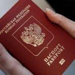 Необходимо менять паспорт при достижении 20- и 45-летнего возраста