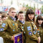 Российские студенческие отряды приглашают студентов на работу в Крым и на атомные станции