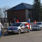 Районный автопробег-2021, посвященный Победе в Великой Отечественной войне, пройдет 5-6 мая